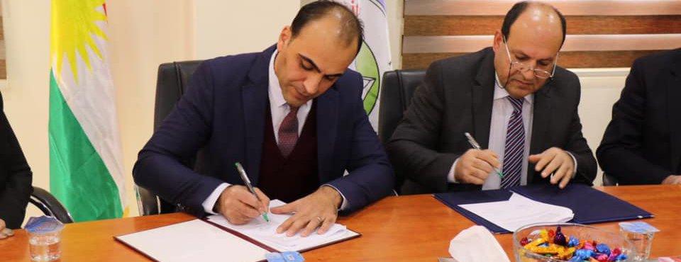 MoU between NZU and DPTI