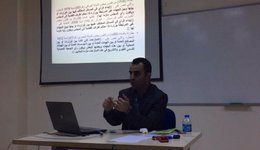Development course for lawyers and human rights staff under the supervision of Dr. Sardar Emad Eddin